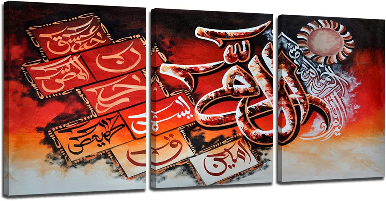 Islamic Wall Decor Muslims Room Decorations Oil Paintings Wall Art Pictures Canvas HD Prints Islamic Muslim Abstract Posters Framed 3 Pieces Ready to Hang(36''W×16''H)