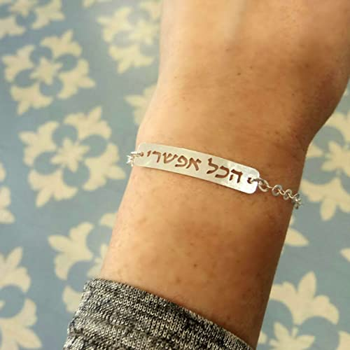 Amazon Com Hanukkah Gift Handmade Hebrew Silver Quote Bracelet Anything Is Possible In Hebrew Letters Gift From Israel Hebrew Jewelry Judaica Jewelry Hebrew Bracelet Handmade