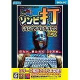 無料と有料のタイピングゲームのおすすめランキングTOP3-雑学王になるならuranaru