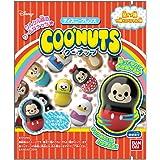 クーナッツ ディズニーフレンズ 14個入 食玩・清涼菓子 (ディズニー)