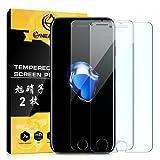 NEARPOW 2枚入り iPhone 7/8 専用液晶強化保護ガラスフィルム 3D Touch 極薄0.26mm 指紋防止 9H硬度 2.5D