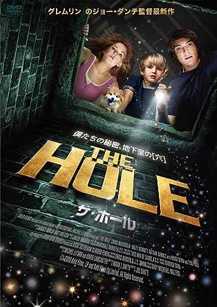 Amazon | ザ・ホール [DVD] | 映...