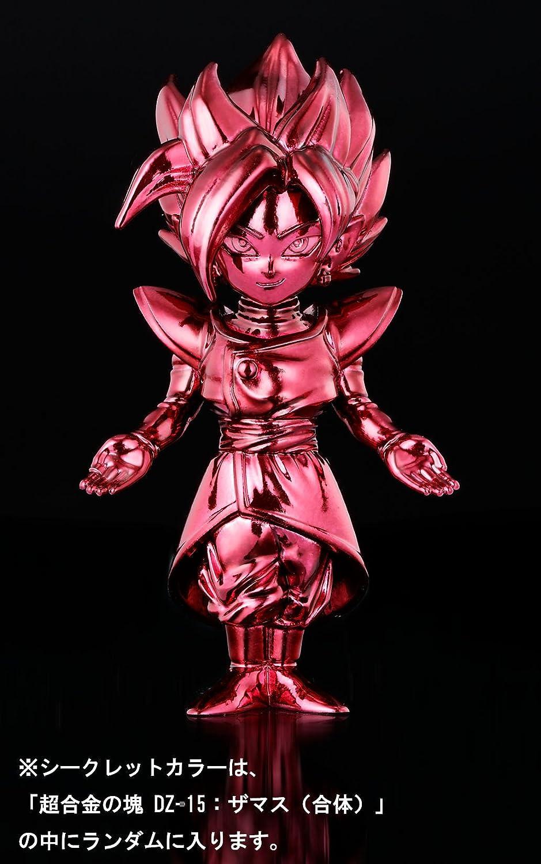 Absolute Chogokin Dragon Ball DZ-11 God D Beerus Die-Cast Metal Figure BANDAI
