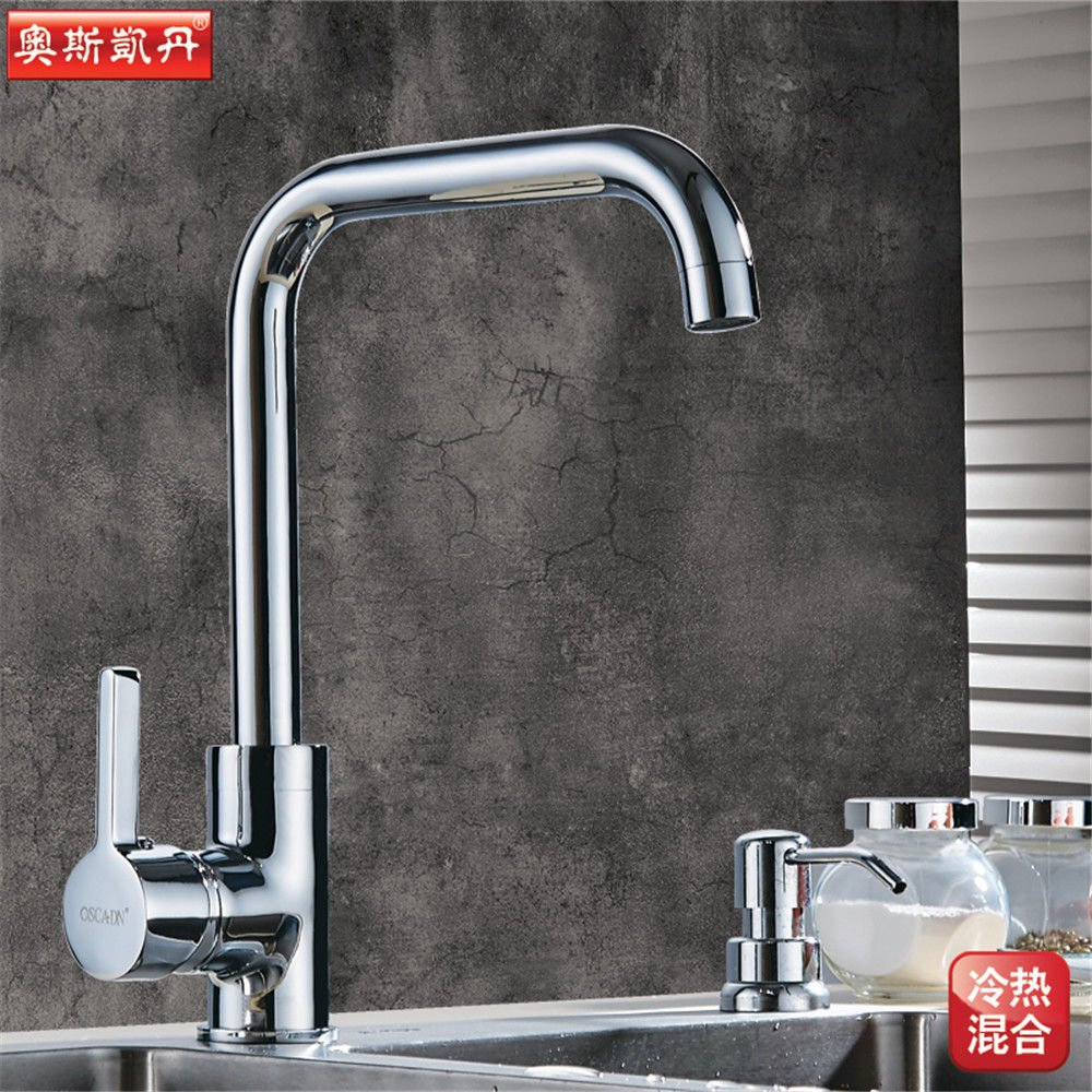 SADASD European High-End Copper Bathroom Basin Faucet Retro Kitchen Sink Tap Double-Type Retro Wall-Mounted redating Hot And Cold Water Wash Basin Sink Taps Ceramic Valve Mixer Tap With G1 2 Hose