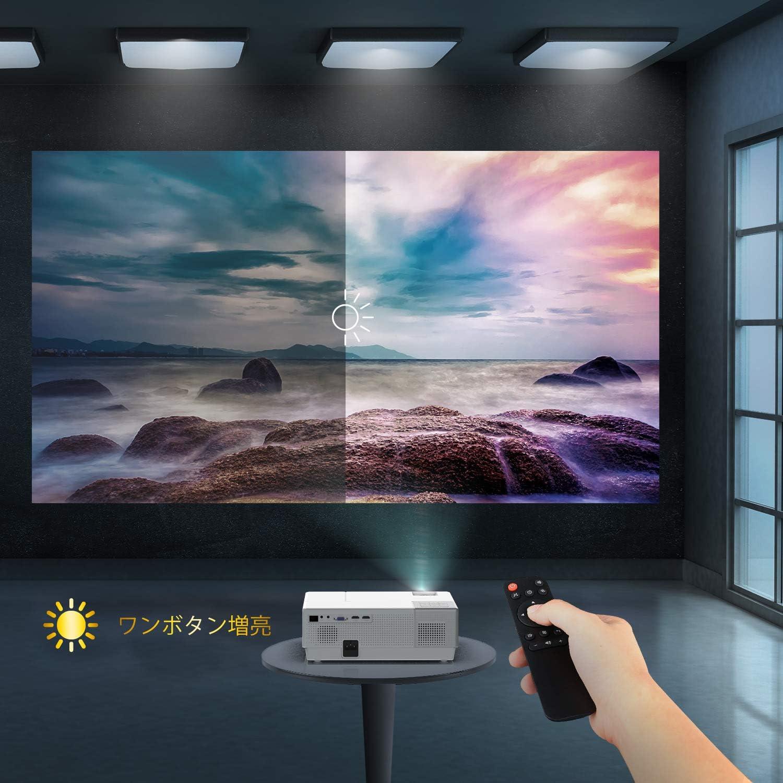 YABER 小型 おすすめ 人気プロジェクター ホームシアター 6600lm 1920×1080リアル解像度 ±45°4Dデータ台形補正 4KフルHD対応