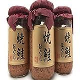 博多水産 鮭ほぐし 焼鮭ほぐし 鮭フレーク 国産 ご飯のお供 200g×3 600g