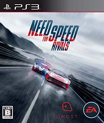 Amazon com: Need for Speed Rivals [Japan Import]: Video Games
