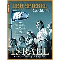 SPIEGEL GESCHICHTE 2/2015: Israel