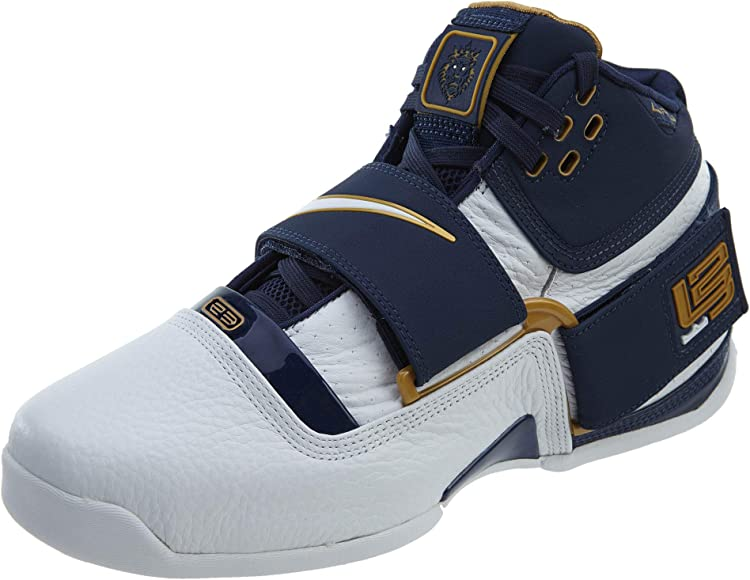 Nike Zoom Lebron Solider CT16 QS