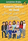 Levantine Arabic: Kameen Shwayy 'An Haali: Listening, Reading, and Expressing Yourself in Lebanese and Syrian Arabic (Shwayy 'An Haali Series)