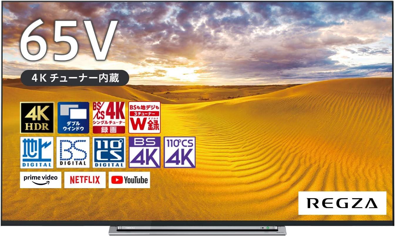 東芝 65V型 LED液晶テレビ REGZA 65M520X