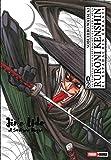 Rurouni Kenshin. El Espadachín Errante N.2 Edición Kanzenban.