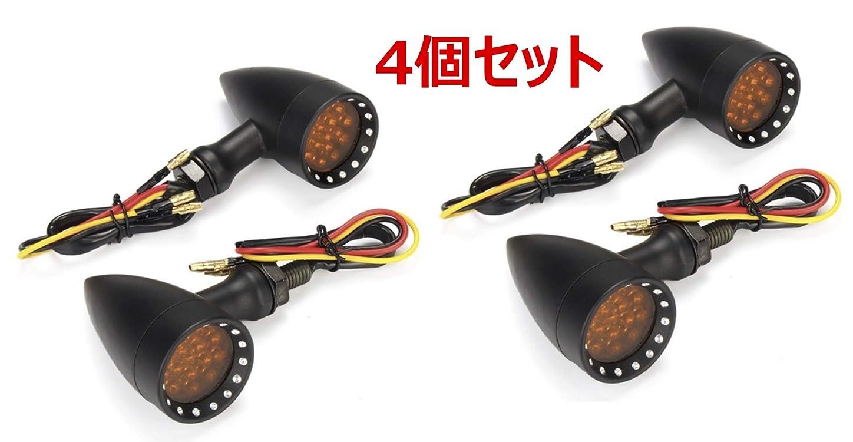 公鉄ペリスコープGrandview LEDデイライト 5050チップ 12SMD デイライト ウインカーランプ ブレーキランプ 防水可能 ホワイト?アンバー 2本セット 取り付けやすい 12V 長度調整可能 黒ベース