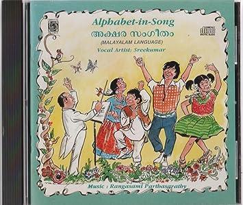 Alphabet In Song: Malayalam Language