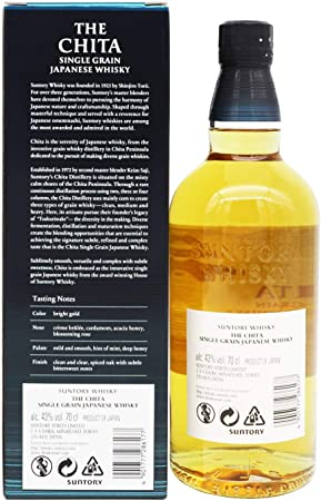 The Chita Suntory Single Grain Japanese Whisky, 43% - 700 ml