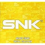 SNK ARCADE SOUND DIGITAL COLLECTION Vol.4