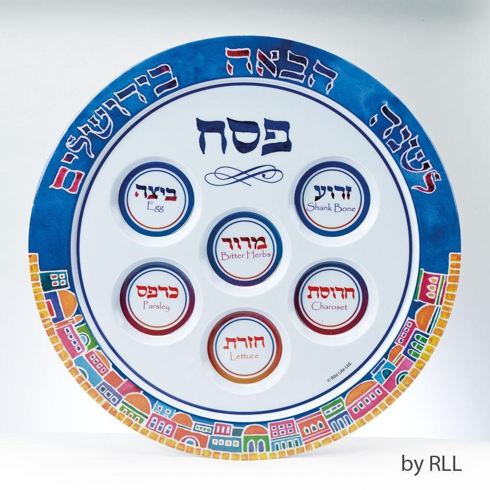Melamine Seder Plate with Multicolor Jerusalem Design Rite Lite Judaica