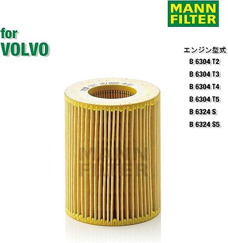Amazon.com: Mann-Filter HU 925/4 Y filtro de aceite sin ...