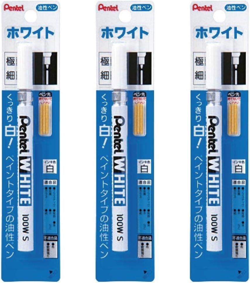 ぺんてる 油性ペン ホワイト 極細 3本セット