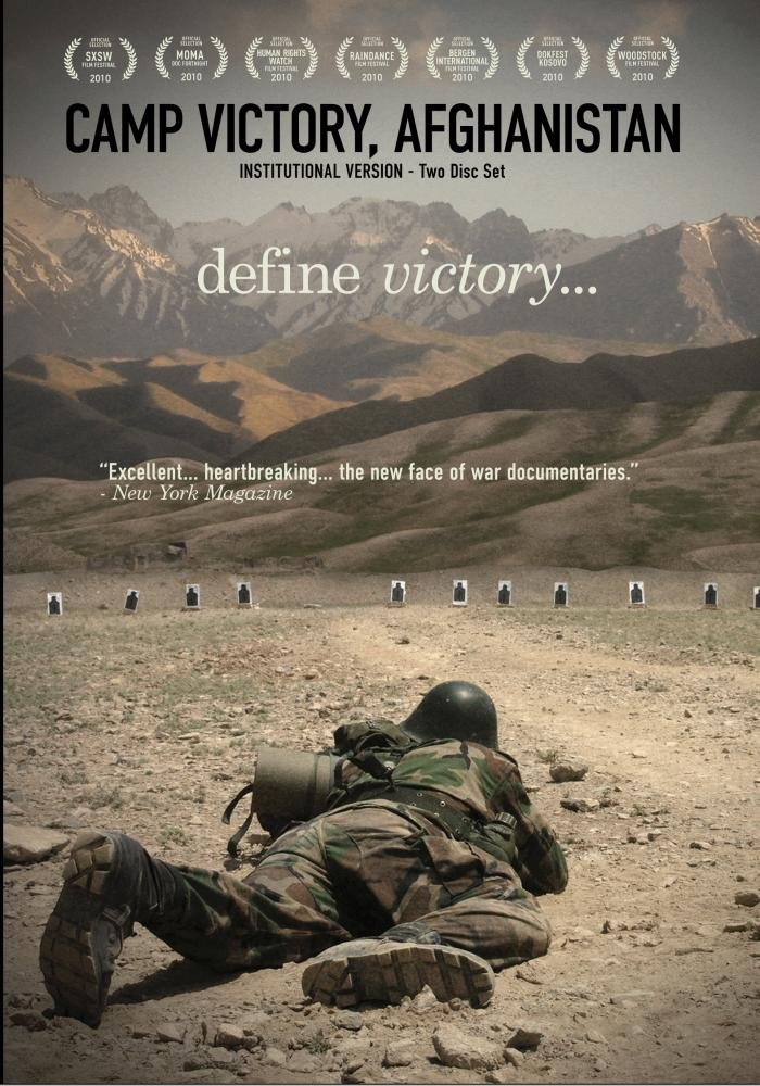 Camp Victory, Afghanistan (Institutional Use- Library/High School/Non-Profit)