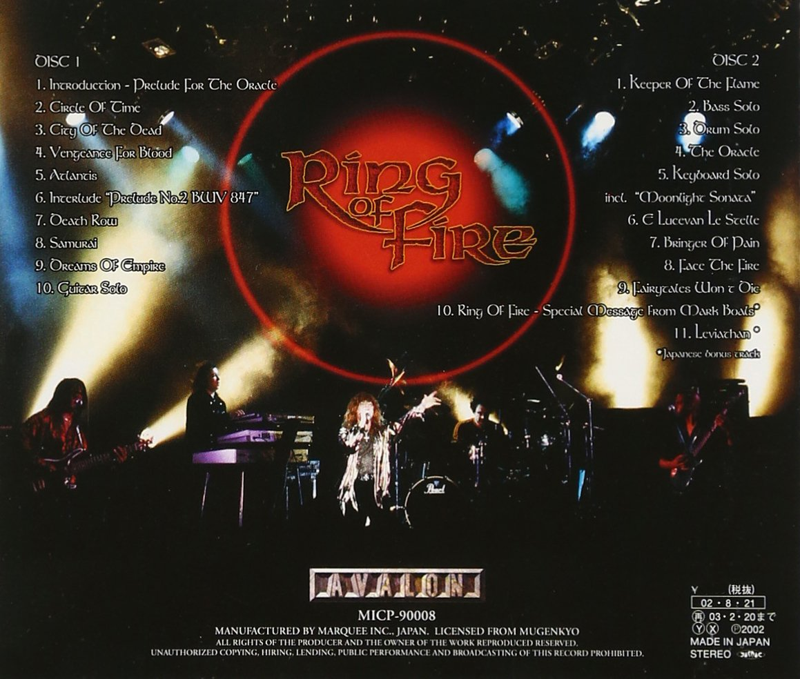 Burning Live in Tokyo 2002 by Avalon Japan