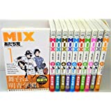 MIX  コミック1-11巻 セット