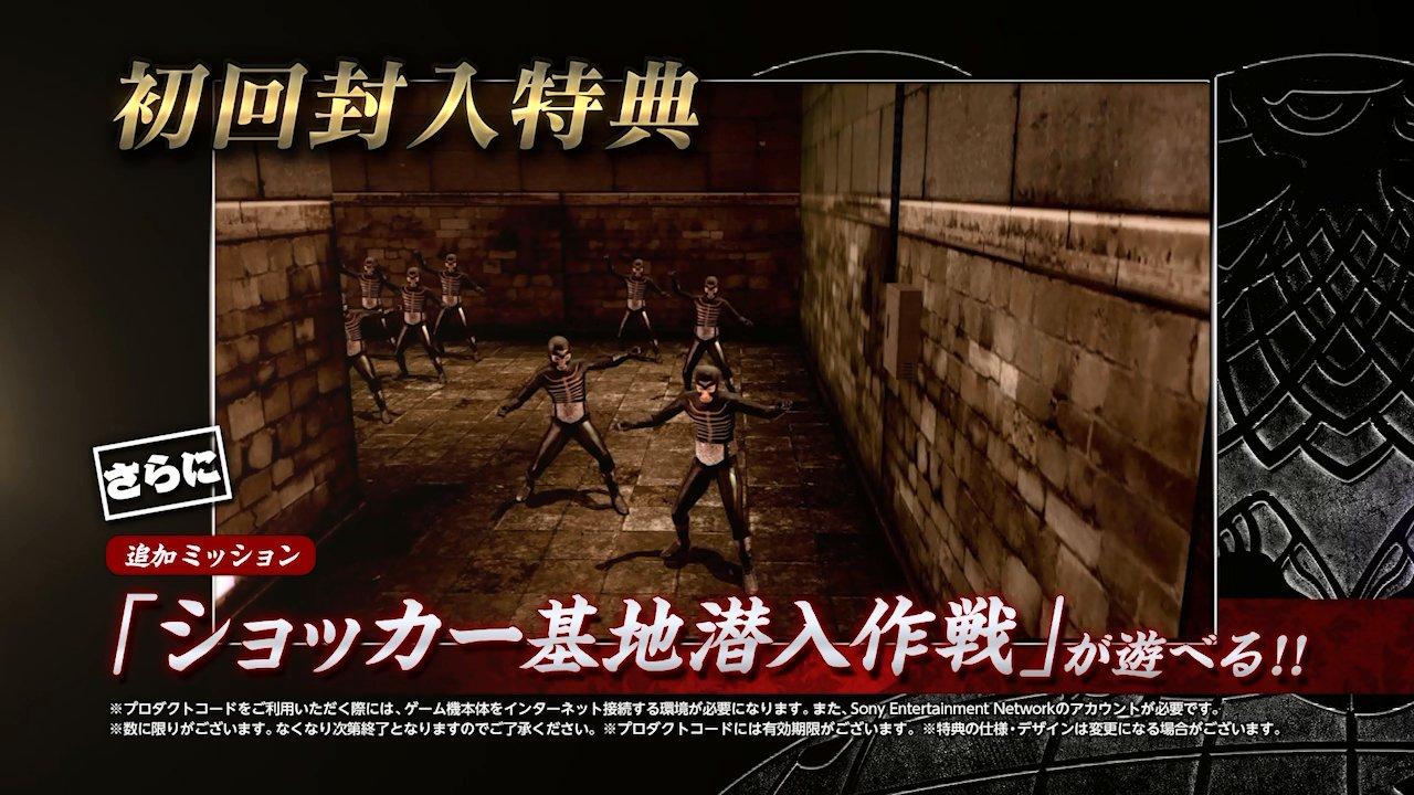 Kamen Rider: Battride War Creation Japanese Ver. (Limited edition) by Bandai (Image #3)