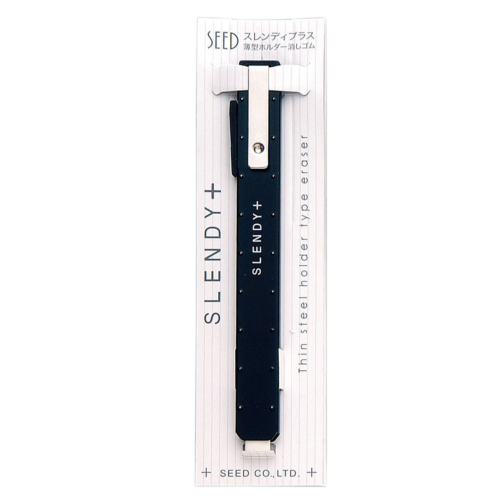 SEED Thin Steel Holder Eraser Slendy+, Black
