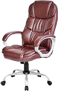 Office Chair Computer High Back Adjustable Ergonomic Desk Chair Executive PU Leather Swivel Task Chair with Armrests Lumbar Support (Brown)