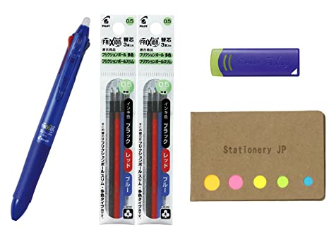 Pilot FriXion Eraser New Model Sticky Notes Value Set 4-Pack White Color