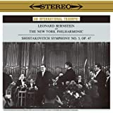 ショスタコーヴィチ:交響曲第5番(1959年録音)&コープランド:ビリー・ザ・キッド(完全生産限定盤)