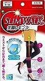 スリムウォーク 美脚レギンス S-Mサイズ ブラック(SLIM WALK,leggings,SM)