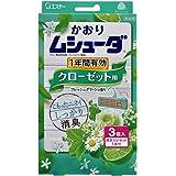 かおりムシューダ 1年間有効 防虫剤 クローゼット用 3個入 フレッシュグリーンの香り