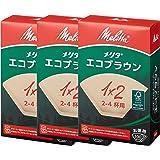 メリタ Melitta コーヒーフィルター エコブラウン 1×2 2~4杯用 100枚入り×3個セット