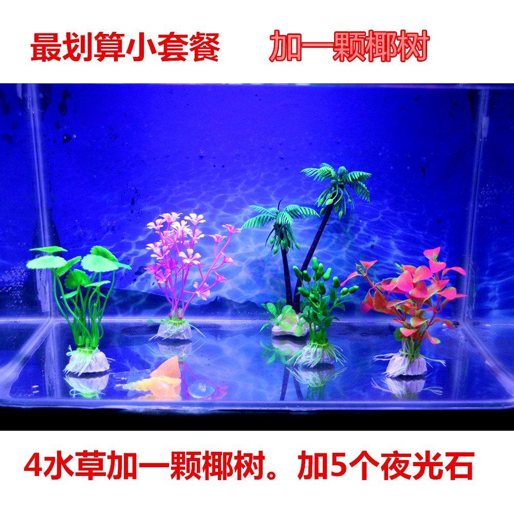 JXC-Simulación de tanque de peces pequeños animales acuáticos acuario decorativo acuático pseudo,UN: Amazon.es: Hogar