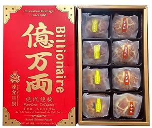 億萬兩新春礼盒 Billionaire Spring Season Baked Chinese Pastry (絕代雙驕 2 Kinds Egg York (8))