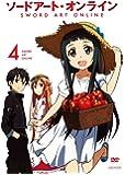 ソードアート・オンライン 4(通常版) [DVD]