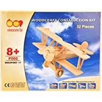 Spice Innocente Beige Wooden Airplane Construction Kit