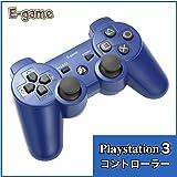 【E-game】 Playstation3 コントローラー ワイヤレス DUALSHOC3 (USB充電 振動対応) クロス & 日本語説明書 & 1年保証付き「ブルー」
