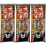 五木食品 火の国熊本 とんこつラーメン 250g×3袋