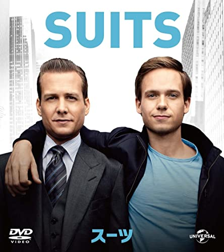 SUITS/スーツ
