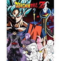 Dragon Ball Z: Jumbo DBS Coloring Book: 100 High Quality Pages (Volume 6)