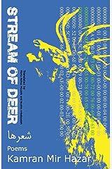 Stream of Deer: Poems Paperback