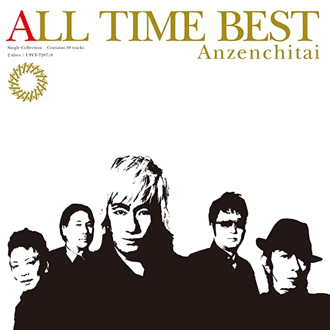 Amazon | ALL TIME BEST | 安全...