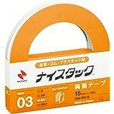 ニチバン 両面テープ ナイスタック 皮革・ゴム・プラスチック用 15mm NW-PK15