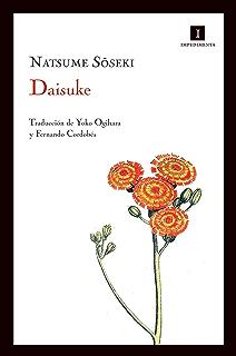 Botchan (Impedimenta) eBook: Soseki, Natsume, Espinosa, Jose Pazo ...