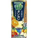 カゴメ 野菜生活100 タンカンミックス リーフパック 195ml×24本