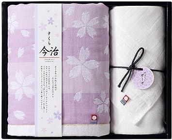 Japón nombre localidad toalla imabari toalla de cerezo regalo [imabari marca productos certificados (gasa