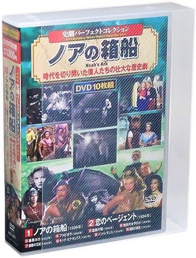 マイケル・イノア - Michael Ynoa - JapaneseClass.jp