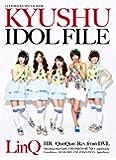 KYUSHU IDOL FILE (GOOD ROCKS! SPECIAL BOOK)